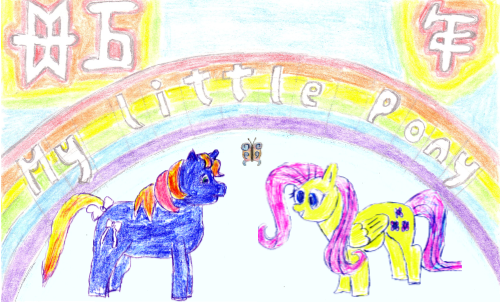 [Bild: 1860638__artist+needed_safe_fluttershy_r...ainbow.png]